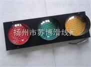 灯径100三相天车指示灯