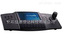 供應??低曉b正品DS-1100K網絡控制鍵盤