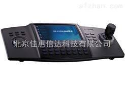 DS-1100K供应海康威视原装正品DS-1100K网络控制键盘
