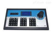 供应海康威视原装正DS-1003K  控制键盘