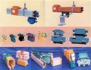 HXTL-70/210A/铝合金外壳多极管式滑触线