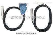 投入式液位变送器HC-801