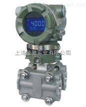 智能差压变送器HC110A