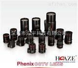 phenix凤凰镜头代理凤凰(PHENIX)镜头特价