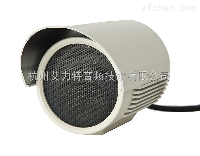 户外数字降噪防水拾音器