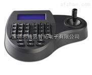 ST-7202-二维控制键盘