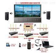 超高清ZH-210电视拼接墙智能遥控图像处理器