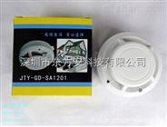 消防烟感探测器 无线烟雾报警器价格