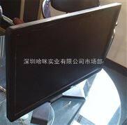12寸BNC,VGA专业级金属壳监视器