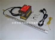 無紡布、制袋機、折疊機靜電消除器-離子風棒/靜電棒