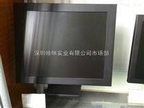 19寸专业级金属壳液晶监视器可壁挂防静电防磁