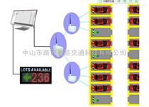 新一代无线地磁车位传感器/路边、室外车位引导系统