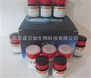 Masson染色试剂盒