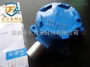 DF-838-7-天燃气泄漏报警器价格 供应燃气探测器