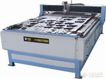 直销1325数控等离子火焰切割机应用与优点(Z低价格)