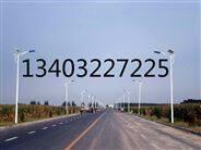 内蒙古6米太阳能路灯