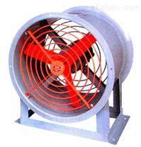 固定式防爆轴流风机