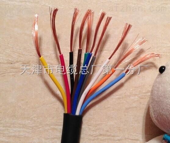 信号电缆ZR-KVVS 10*2.5