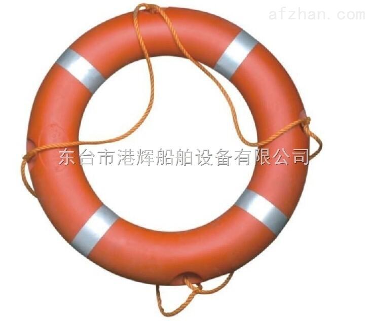 救生设备船用救生圈 优质供应聚乙烯救生圈