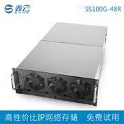 48盘位 磁盘阵列 IPSAN NAS ISCSI 网络存储 鑫云SS100G-48R