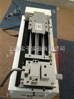 电动拉力试验机电动拉力试验机