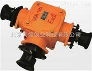 矿用隔爆型低压电缆接线盒BHD2-25/380-2T