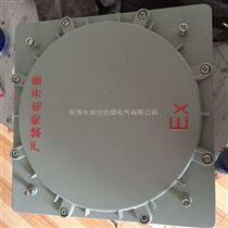 135*135防爆接線盒