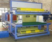 1200外墙保温板系列包装机