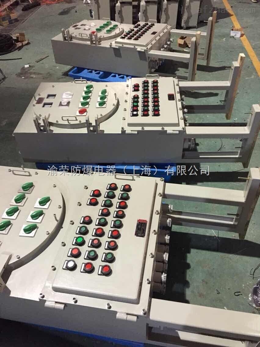 BDG58-黑龙江伊春钢板防爆箱按图定制