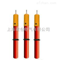 GSY-35KV声光型高压验电器