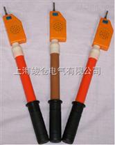 GD-10KV声光型高压验电器价格