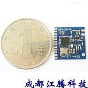 成都江腾科技si4432低功耗无线模块