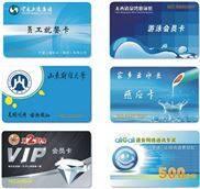 广东IC智能卡制作公司