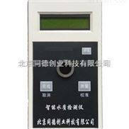 便攜式鈣鎂硬度檢測儀CM0421
