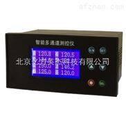 8路冰箱冰柜温度电脑监控系统