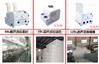 棉花加工厂专用加湿器图片工业加湿器