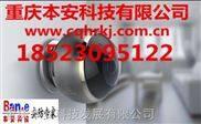 重慶網絡監控系統