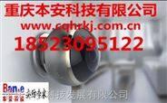 重庆网络监控系统,重庆网络监控系统工程,本安科技安防专家为您服务