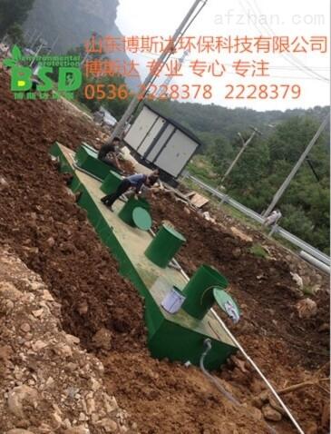 屠宰场无人污水处理设备安装标准