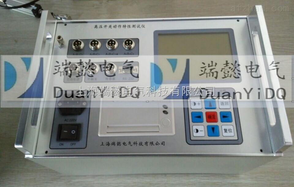 GKC-12FB断路器双端接地机械特性测试仪
