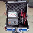 5KV指针式绝缘电阻测试仪