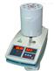 进口谷物水分测量仪操作技巧丨谷物快速水分测定仪