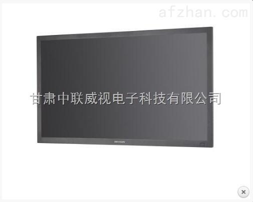 甘肃中联供应-海康威视 43寸高清液晶监视器
