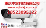 远程监控系统,重庆远程监控系统,重庆本安科技发展有限公司