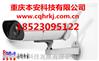 视频监控系统安装,重庆视频监控系统安装