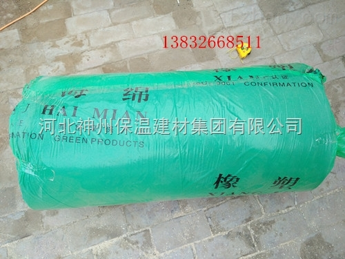 河北30mm厚橡塑板价格**神州正规厂家厂价