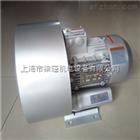 2QB710-SAH37(4KW)机械设备专用高压风机-食品机械设备工业机械设备专用高压鼓风机