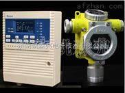 安全检测仪器-硫化氢泄露报警器