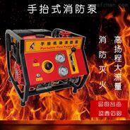 东进牌JBQ5.5/10.0 汽油手抬式机动消防泵力帆动力