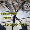 新疆石河子石头太硬破碎锤打不动怎么办生产厂家